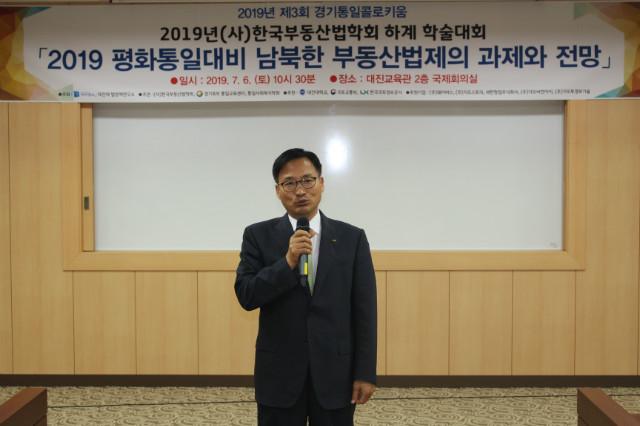 김진회장님 폐회사 사진 (6).JPG