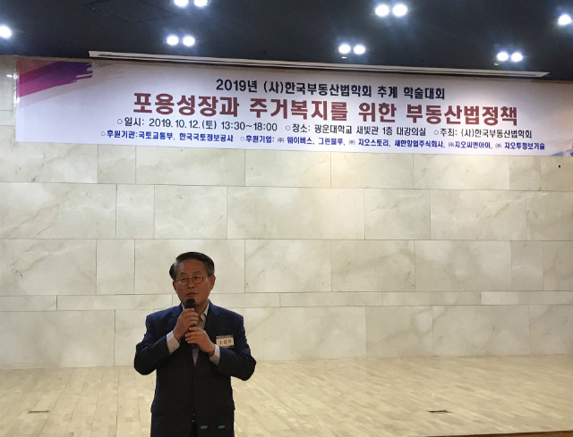 축사_소성규 명예회장 (2).jpg