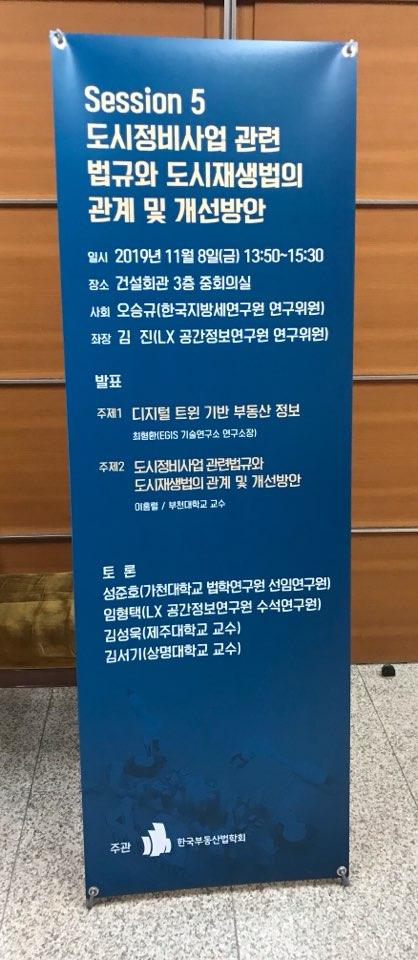 산업의날 컨퍼런스 (3).jpg
